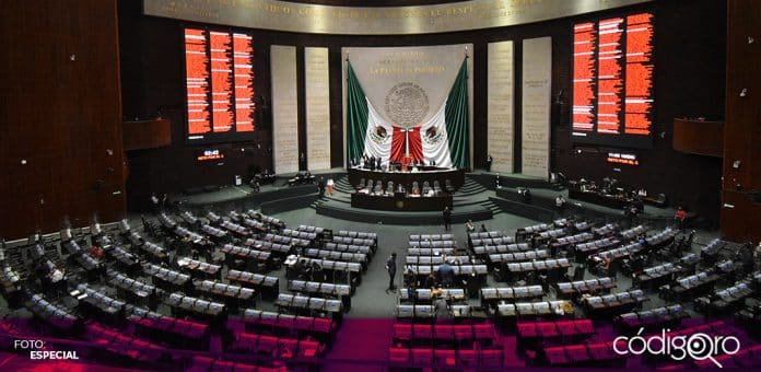 Siete de los ocho diputados federales por Querétaro expresaron la intención de buscar la reelección. Foto: Especial