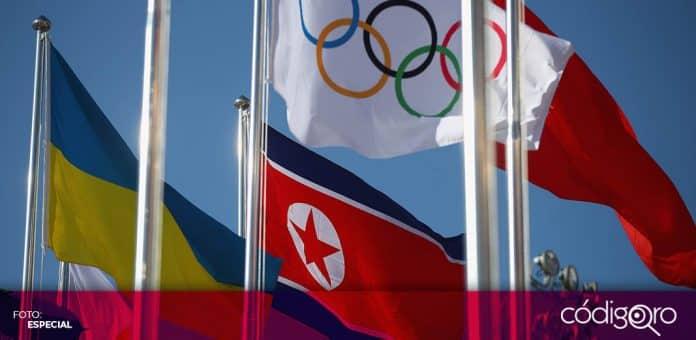 El régimen comunista de Corea del Norte no participará en los Juegos Olímpicos de Tokio 2020. Foto: Especial