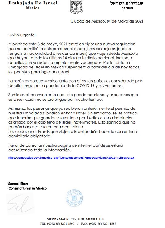 La embajada de Israel en México suspendió todos los permisos de entrada al país de Oriente Próximo. Foto: Especial
