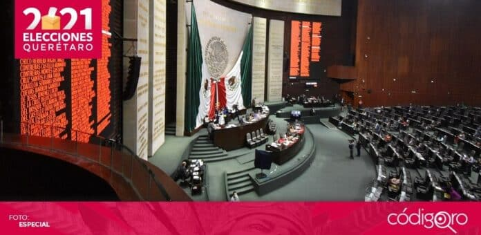 El PAN ganó en los 5 distritos electorales federales del estado de Querétaro. Foto: Especial