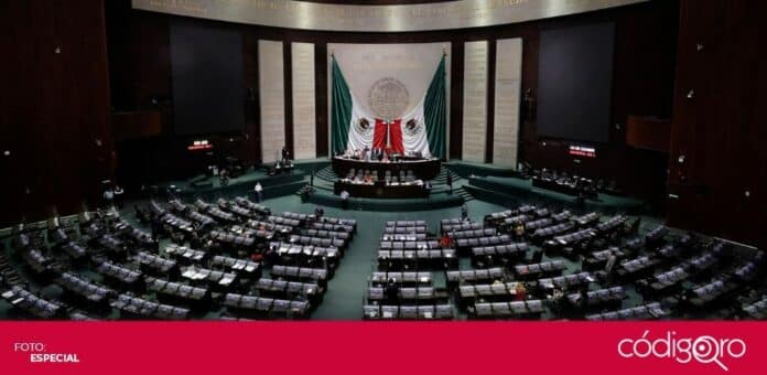 La Cámara de Diputados realizará un periodo extraordinario para analizar el desafuero de legisladores federales. Foto: Especial